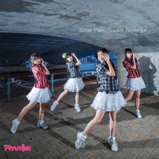 6ヶ月連続Single CDリリース 第4弾 【Bitter Pain , Sweet Revenge】