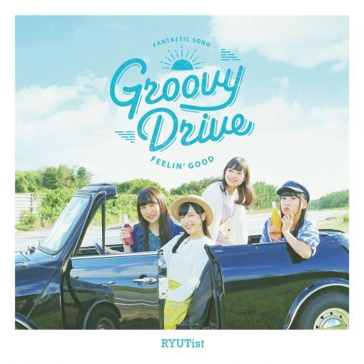 Groovy Drive